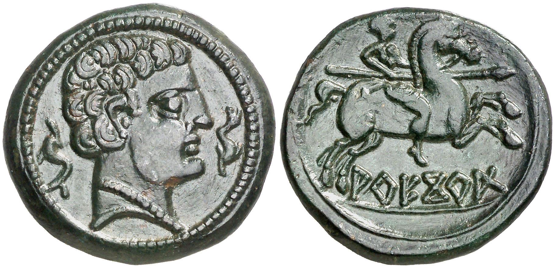 IBERCOIN 17 - 02 - 2021. Monedas ibéricas y provinciales retocadas - Página 2 0006